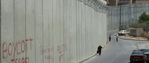 Seperation barrier in Abu Dis