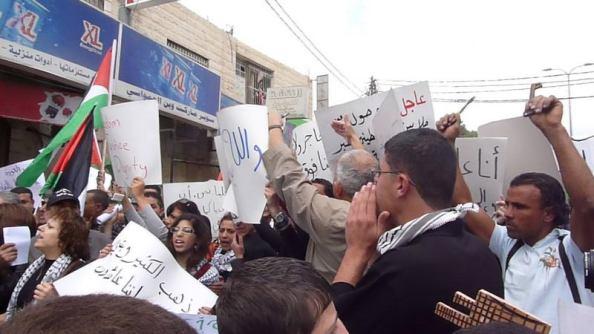 Palæstinensere demonstrerer mod israelsk besættelse