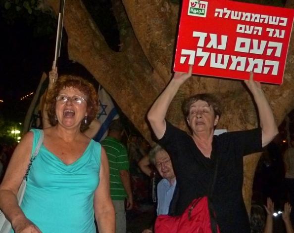 'March of the million' in Tel Aviv Sept 3rd