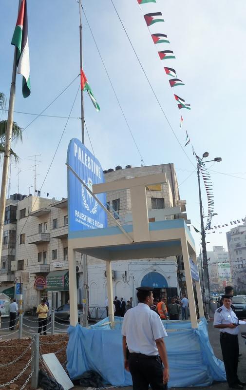 FN stol på Al Manara, Ramallah