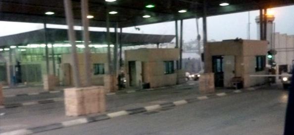 Qalandia checkpoint mellem Ramallah og Jerusalem
